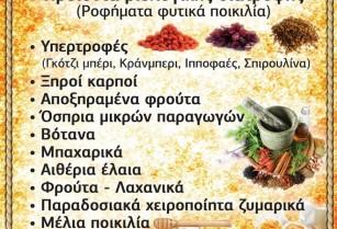 ΓΑΙΑΣ ΔΕΛΕΑΡ